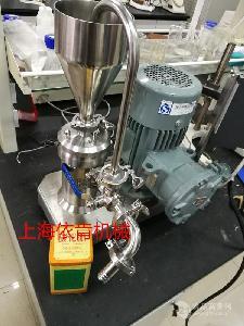 食品工业专用卫生级胶体磨德国制造高剪切胶体磨CM2000胶体磨