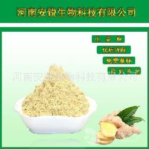 直销优质食品级生姜粉速溶脱水老姜粉调味剂香料1kg散装