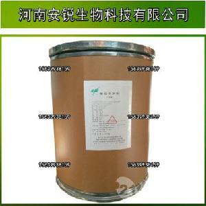 现货热销 食品级 高效 营养型 甜味剂 D-核糖 价格核糖 1kg起订