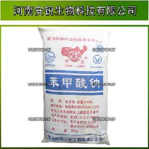 廠家食品級防腐劑 苯甲酸鈉 安息香酸鈉價格