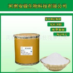 厂家供应食品级羧甲基淀粉钠 原料粘合剂cms