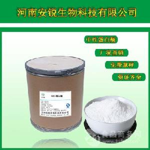 中性蛋白酶烘焙原料食品级添加剂5Wu/g水解胶原蛋白原料