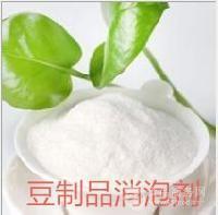 工业级豆制品消泡剂