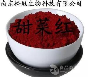 江蘇南京甜菜紅色素生產廠家