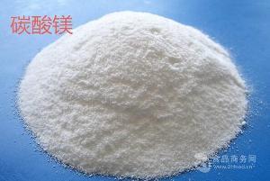 工业级碳酸镁