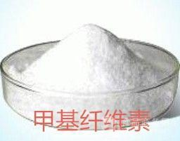 食品级甲基纤维素MC
