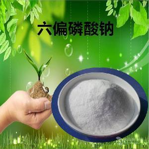 六偏磷酸钠作用 六偏磷酸钠CAS