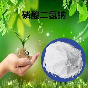 食品级工业级磷酸二氢钠的价格