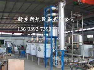 专业白兰地蒸馏设备厂家—新乡新航白兰地蒸馏设备生产商