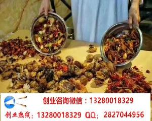 新疆想开一家铁锨手抓海鲜加盟费多少钱