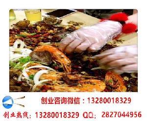 广东大把抓大铁锨手抓海鲜加盟电话是多少