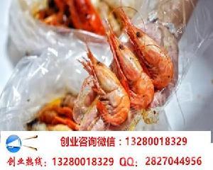 北京抖音网红手抓海鲜连锁加盟平台