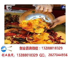 辽宁铁锹手抓海?#25163;?#39064;餐厅加盟费多少