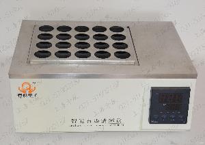 QYSM-20温度数显20孔石墨消解仪