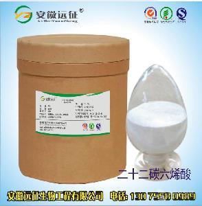 食品级 DHA  藻油 二十二碳六烯酸厂家