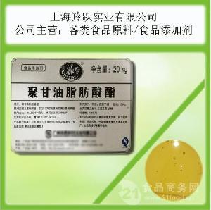 供应 聚甘油脂肪酸酯 广州美晨银谷 聚甘油酯  食品级乳化剂