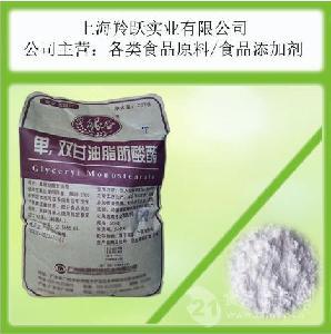 供应分子蒸馏单甘酯 广州美晨银谷 单甘脂 食品级乳化剂