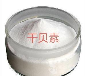 優質級干貝素