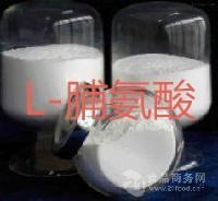 工業級L-脯氨酸