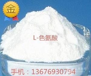 飼料級L-色氨酸