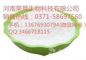 飼料級L-苯丙氨酸