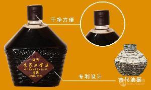 山東沂源特產老醬油