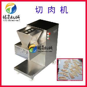 厂家直销商用多功能切肉机 切肉丝肉片机