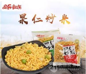 浏阳特产品乐家族独立小包装果仁炒米10斤