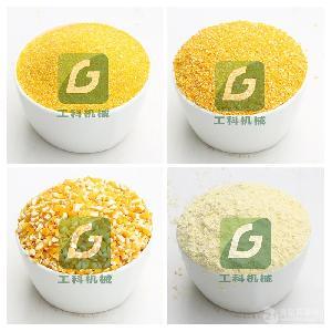 玉米脱皮制糁一体机