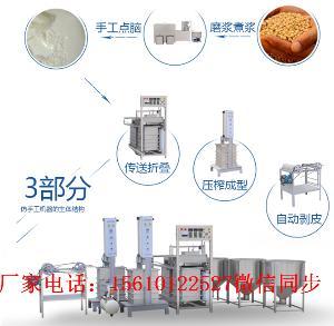 聊城豆腐皮机器 自动豆腐机 仿手工豆腐皮机器