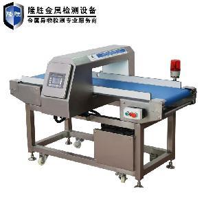 隆胜DS-950Y食品金属探测仪