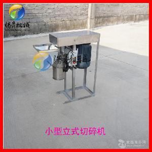小型立式蒜蓉機 電動蒜泥機 蒜米機 質量保證
