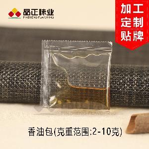 調味料包—香油包2-15g  定制生產
