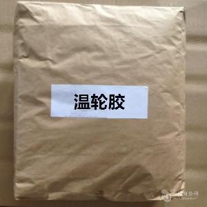 新产品上市定优胶添加量宜昊添制造