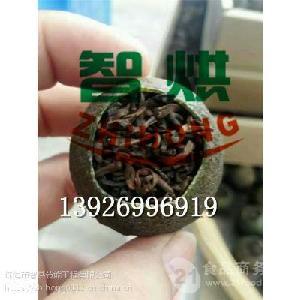 供应干燥工艺精准的柑普茶烘干机械ZH-JN-HGJ03