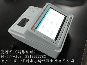廣東48通道多參數食品安全檢測儀