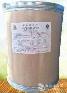 食品级柠檬酸铁铵 营养增补剂 (铁质强化剂)