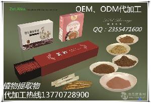 核桃仁固体冲剂饮品代加工OEMODM