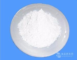 供应聚赖氨酸防腐剂保鲜剂食品添加剂