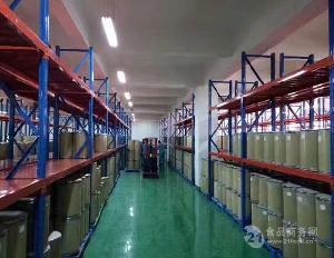现货供应聚乙烯吡咯烷酮样品 PVP 聚维酮 K90