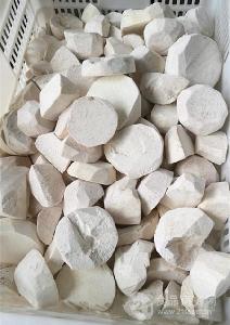 荔浦芋頭速凍品(大邊角)廠家批發