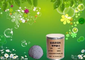优质级苯甲酸钠