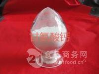 优质级甘氨酸钙