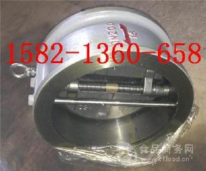 铸钢对夹式双瓣蝶形止回阀H77X-16C DN100