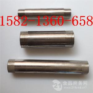 304 20CM不锈钢水管外丝 加长双头丝DN25/40/100
