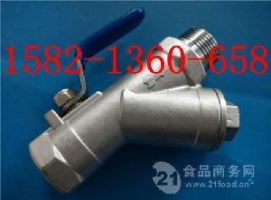 304不锈钢一体式内外丝Y型过滤器球阀DN20