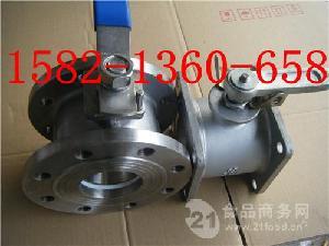 铝合金方形/圆型法兰油罐车槽车球阀DN50