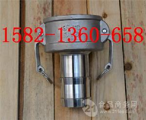 铝合金快速接头C型转换快插接头 油管接头2寸-1寸