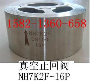 304不銹鋼軟密封對夾真空止回閥NH7K2F-16P DN40