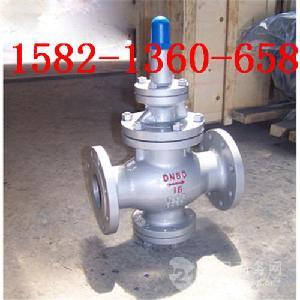 活塞式高温蒸汽铸钢法兰减压阀Y43H-16C/25C DN100